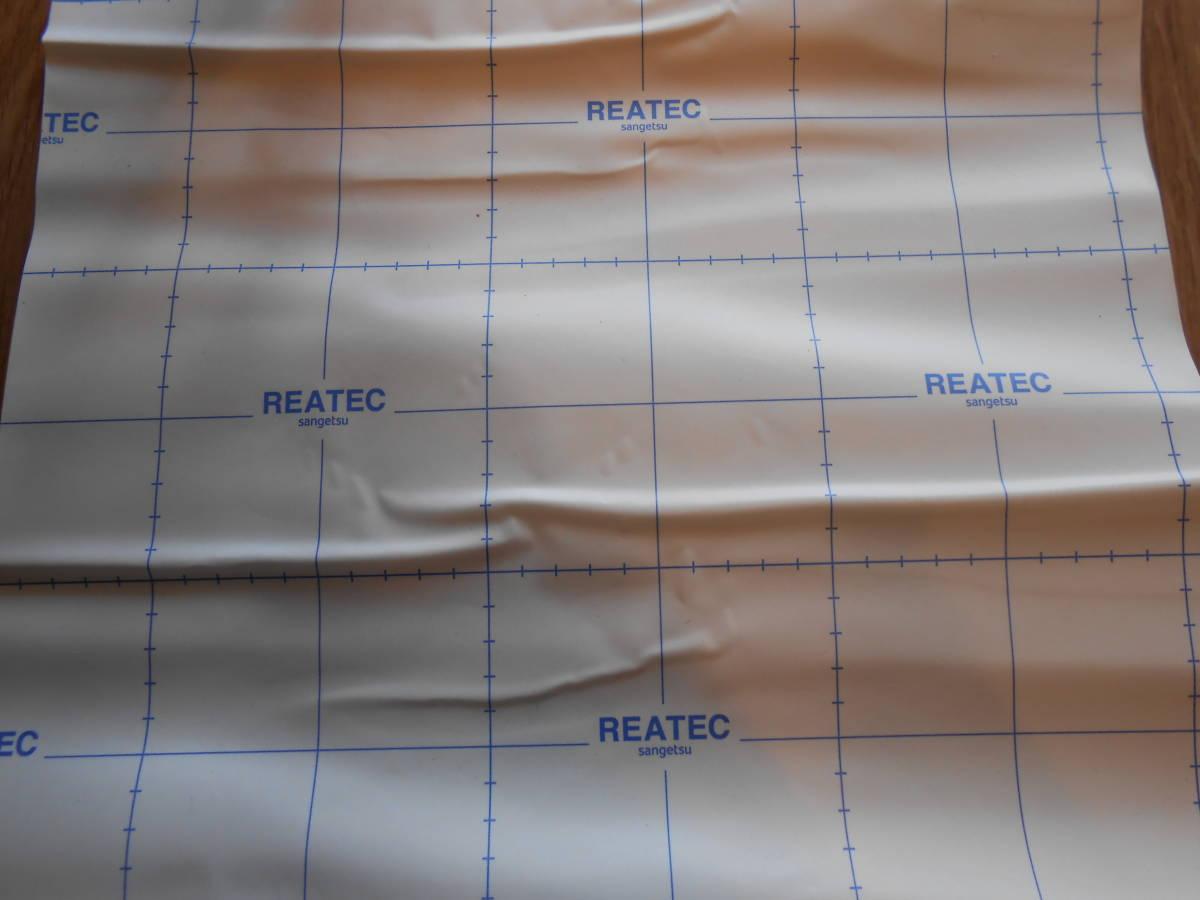 サンゲツ-リアテック 塩ビシート TA-4719 端材32㎝巾×70㎝_画像3