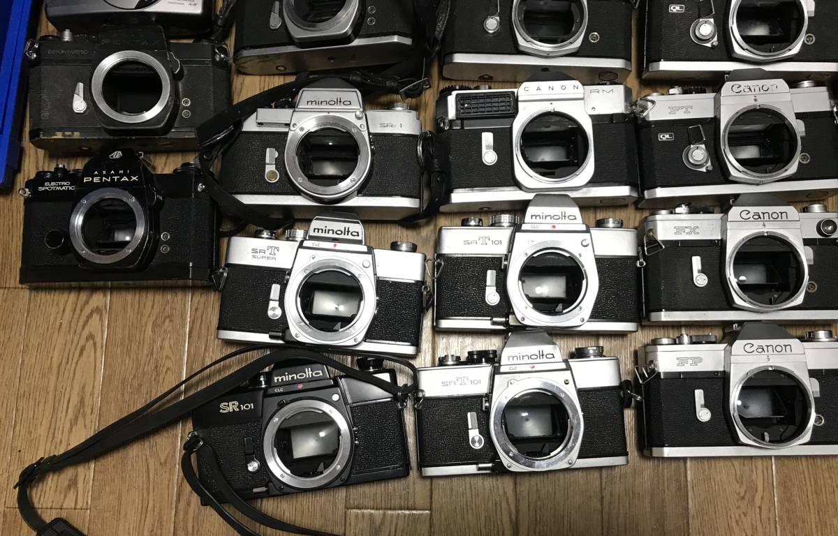 大量 61個 ジャンク PENTAX MX NIKON RICOH OLYMPUS Canon minolta FUJICA まとめて 一眼レフカメラ フィルムカメラ_画像3