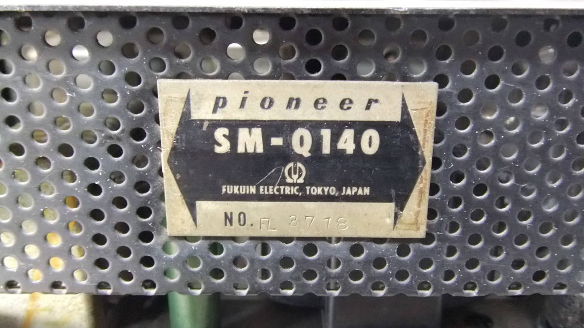 Pioneer パイオニア 真空管レシーバー SM-Q140 ジャンク_画像4