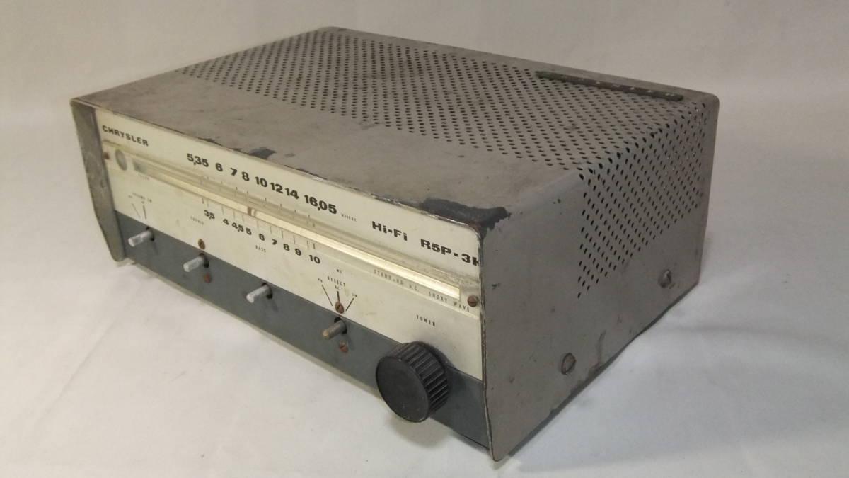 CHRYSLER クライスラー Hi-Fi R5P-3K 真空管ラジオ ジャンク_画像4
