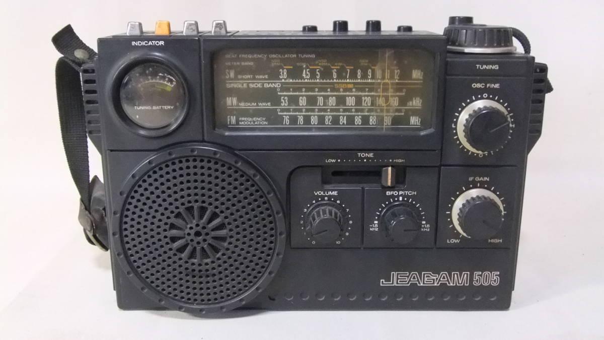 三菱 ジーガム JEAGAM 505 JP-505 ジャンク