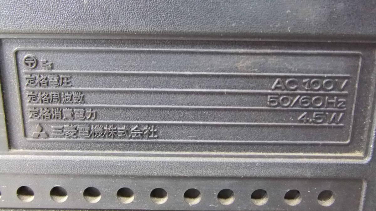 三菱 ジーガム JEAGAM 505 JP-505 ジャンク_画像7