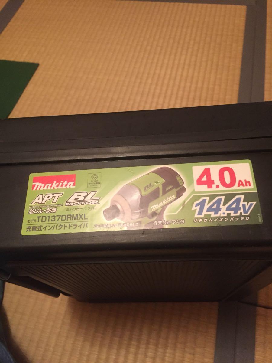 1円スタート マキタ インパクトドライバー_画像4