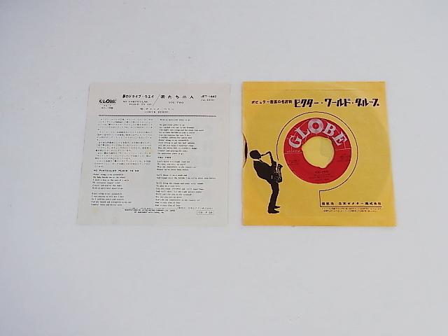 美品!1964年・全米10位☆EP☆◆☆【夢のドライブ・ウェイ/君たち二人☆チャック・ベリー】(JET‐1442)送料無料_画像5