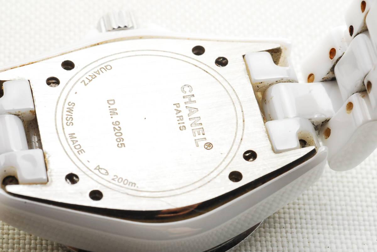 CHANEL シャネル J12 ホワイト セラミック メンズ クォーツ 腕時計_画像6