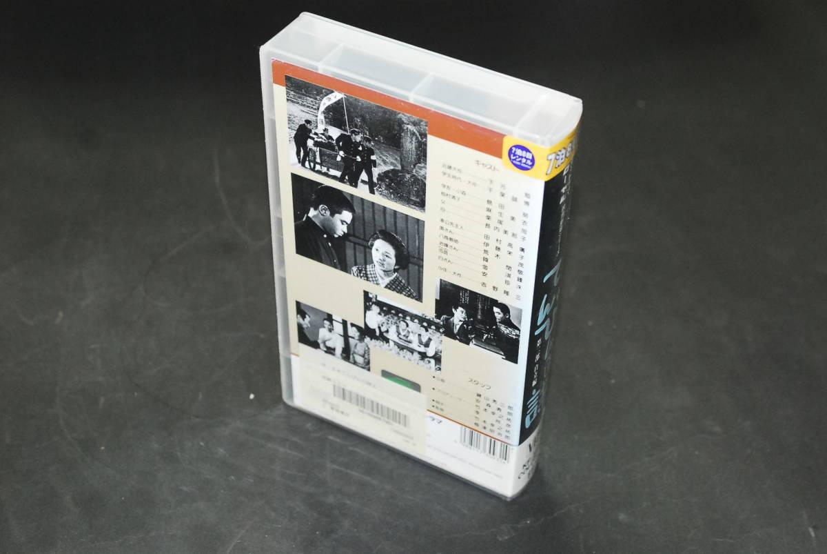 てんびんの詩 第二部 自立編 1988年製作_画像2