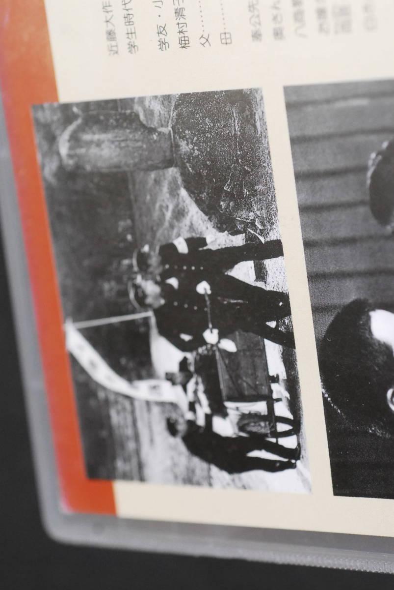 てんびんの詩 第二部 自立編 1988年製作_画像5