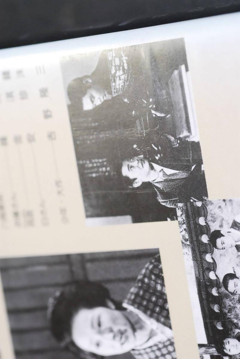 てんびんの詩 第二部 自立編 1988年製作_画像7