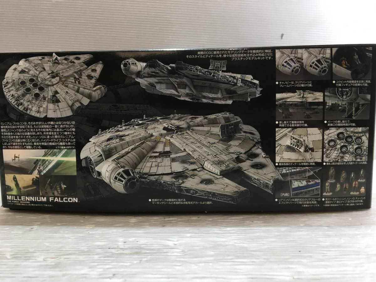 (44)BANDAI STAR WARS スターウォーズ 1/144 スケール ミレニアム・ファルコン (フォースの覚醒)_画像3