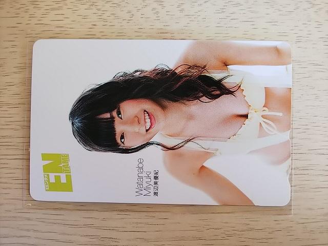 渡辺美優紀 (NMB48/AKB48) 未使用テレカ50度数 月刊エンタメ①_画像1