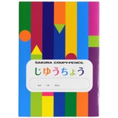 送料無料 サクラクレパス クーピーペンシル60色 未使用品 じゆうちょう付き ノート 自由帳_画像3
