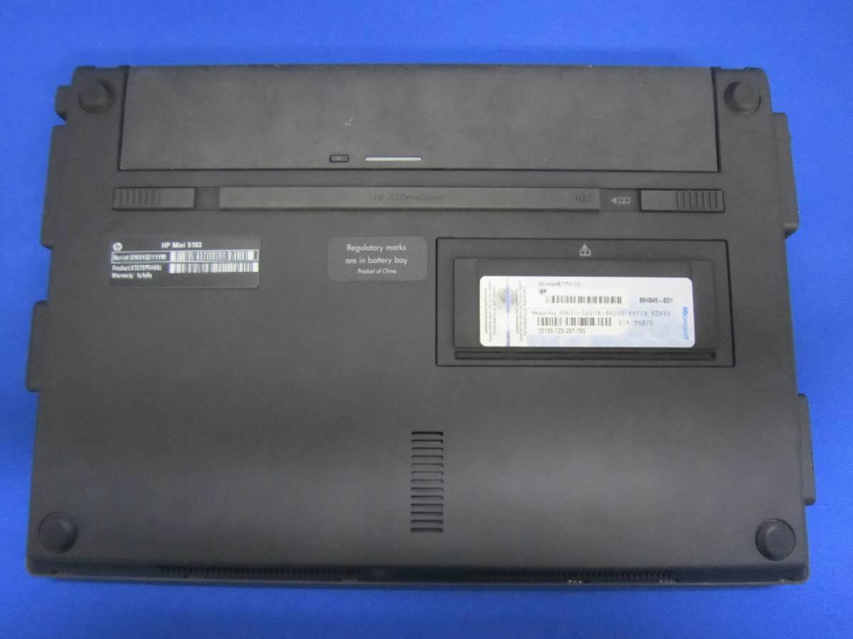 HP Mini 5103 / Windows 7 Pro 32bit / Atom N550 1.50GHz / 2GB / HDD 160GB / ③_画像3