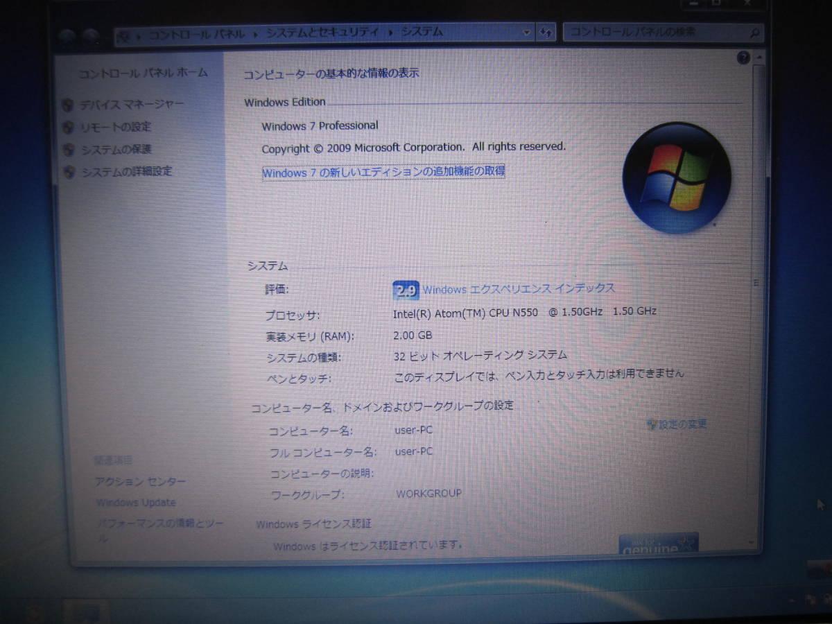 HP Mini 5103 / Windows 7 Pro 32bit / Atom N550 1.50GHz / 2GB / HDD 160GB / ③_画像5