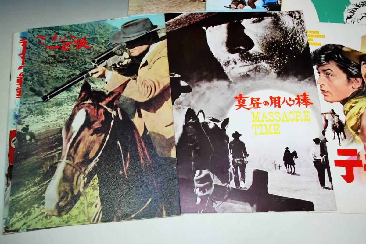 ◆1960年代 都内封切館映画パンフレット8冊 「荒野の七人」「テキサス」「テレマークの要塞」「さすらいの一匹狼」「真昼の用心棒」他_画像3