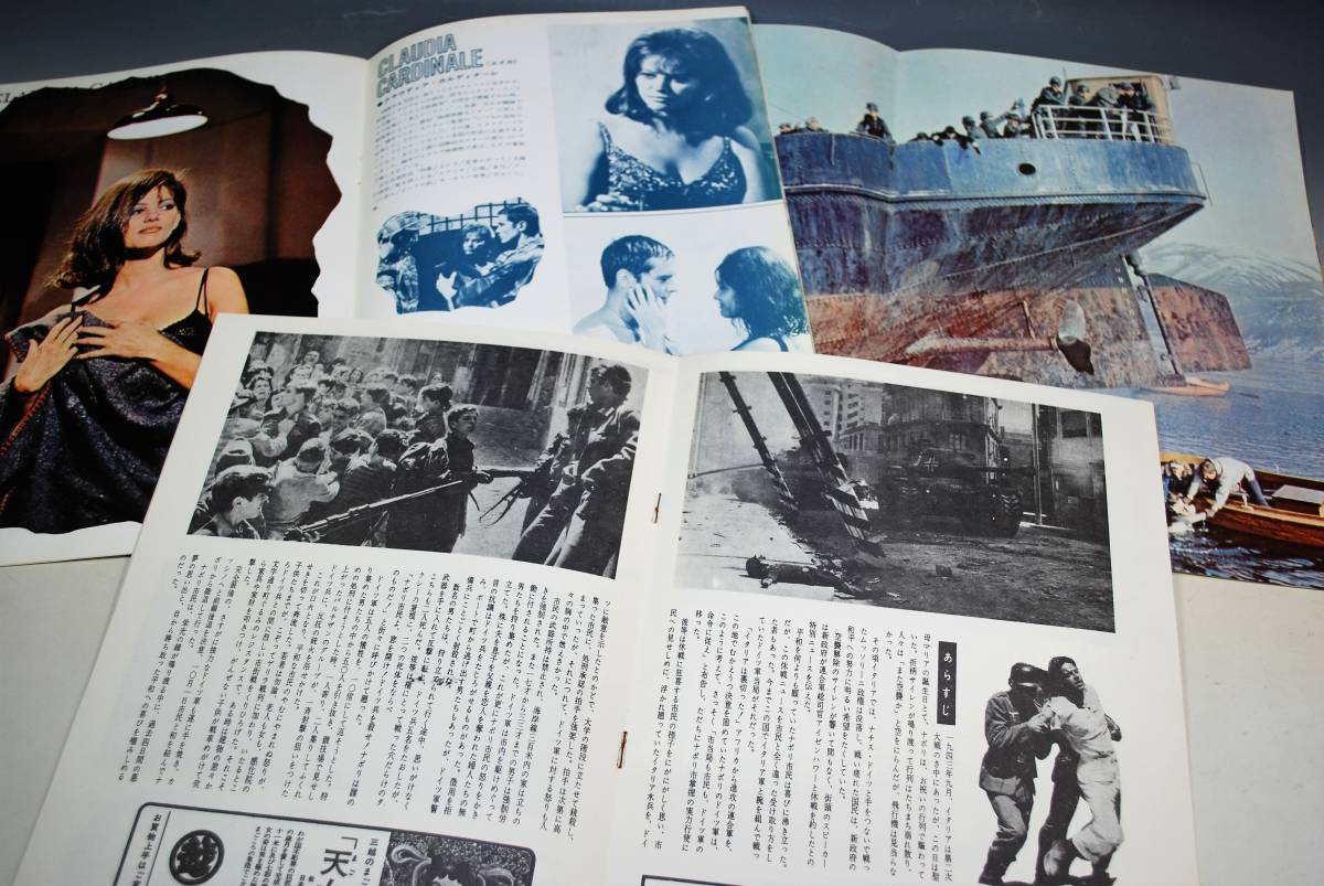 ◆1960年代 都内封切館映画パンフレット8冊 「荒野の七人」「テキサス」「テレマークの要塞」「さすらいの一匹狼」「真昼の用心棒」他_画像7