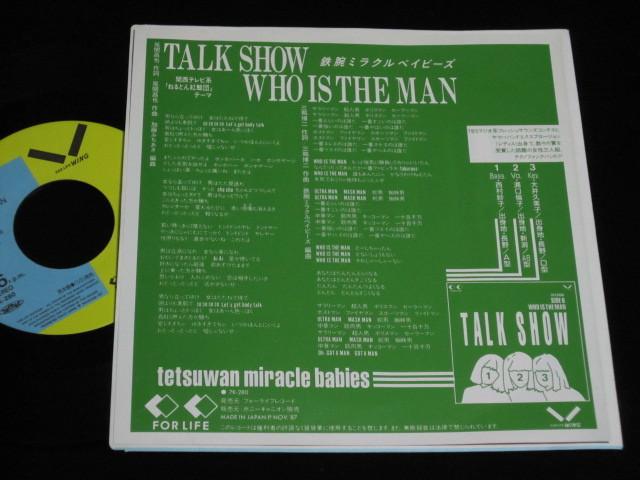 """7""""☆鉄腕ミラクルベイビーズ「TALK SHOW」☆和モノ☆ねるとん紅鯨団テーマ_画像2"""