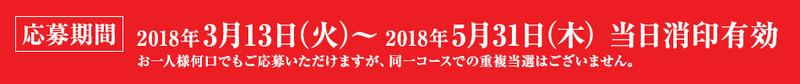 アサヒスーパードライ ジョニーデップ スペシャルイベント 応募シール1440枚_画像3