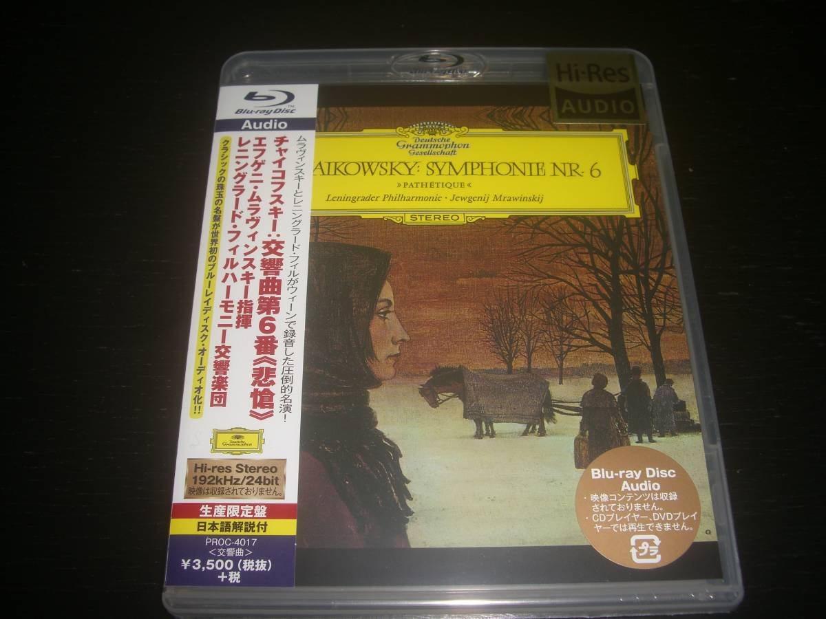 Blu-ray Audio blur vi n ski /re person gla-doP [ tea ikof