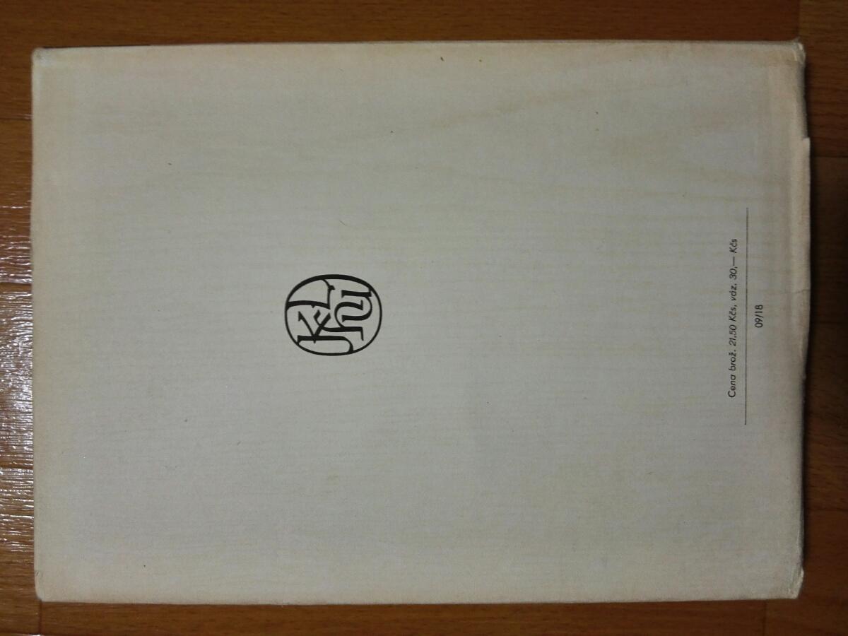 特価☆ヨゼフ・スデク Josef Sudek 1956年 写真集 ☆カバーあり_画像3