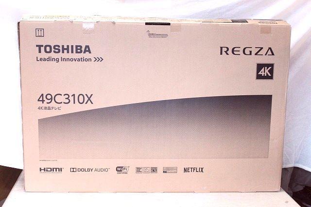 【東芝(TOSHIBA)】 4K対応液晶テレビ レグザ REGZA 49C310X 49V型