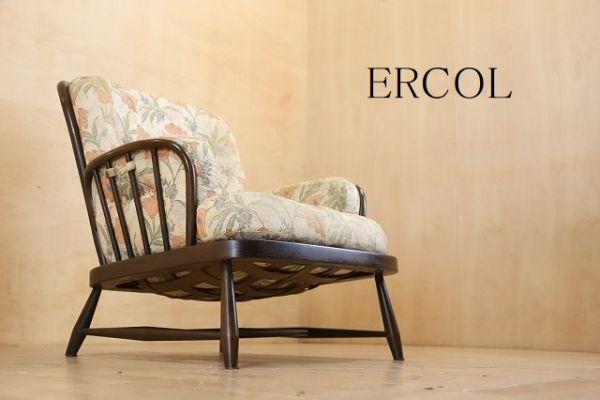 英国製 ERCOLアーコール エルム材 ラウンジチェア 1Pソファ 曲げ木 イギリスヴィンテー
