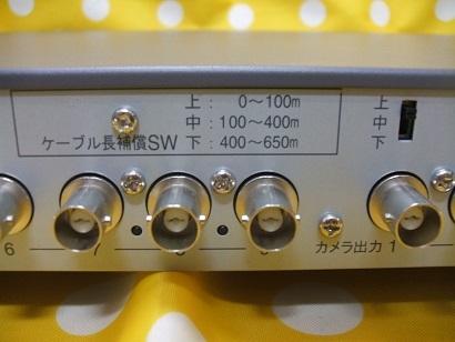 ☆★【GANZ】 ZP-CD902J ワンケーブル定電源重畳ユニットⅥ★☆_ケーブル長補償SW