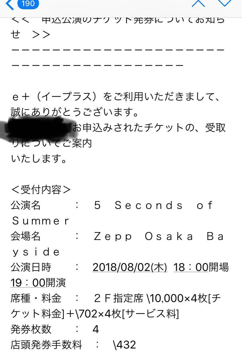 5 seconds of summer チケット 8/2 Zepp Osaka 2階 最速先行 ペア 可 _画像1