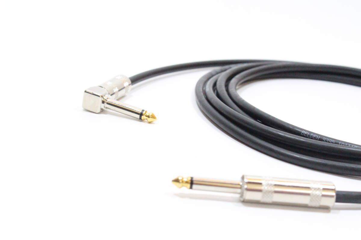 BELDEN 9395 × CLASSIC PRO【7m S-L 銀ハンダ仕様】送料無料 シールド ケーブル ギター ベース ベルデン_画像3
