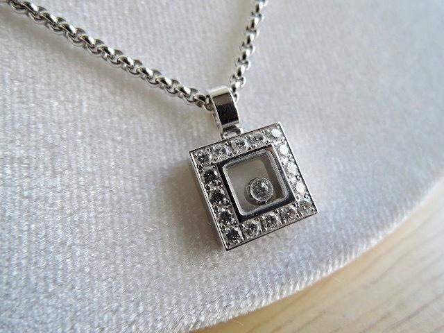ショパール ハッピーダイヤモンド / ペンダント ネックレス 750 スクエア