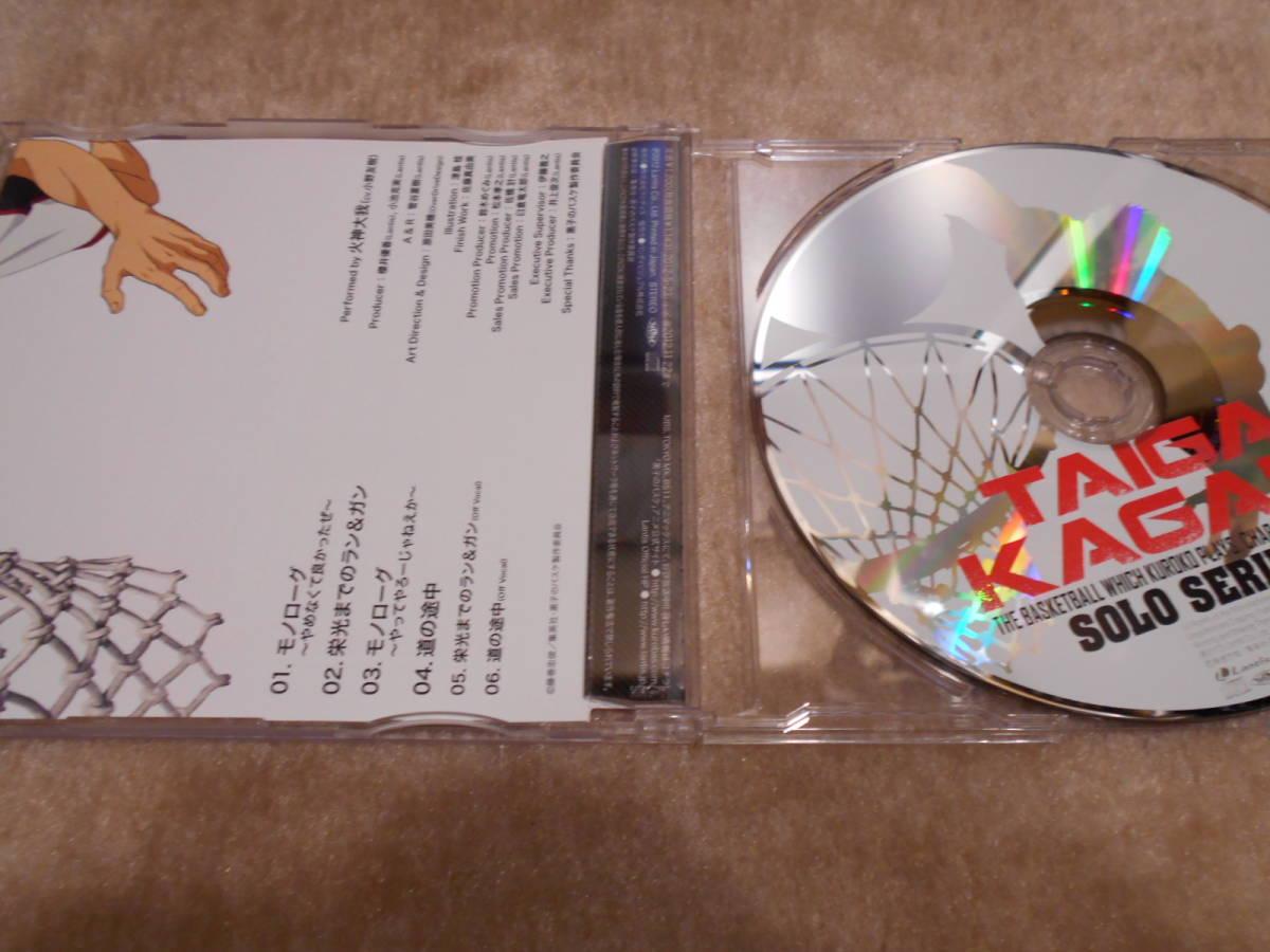 中古CD「TVアニメ黒子のバスケキャラクターソングSOLO SERIES Vol.2 火神大我(CV.小野友樹)」 送料140円 _画像2