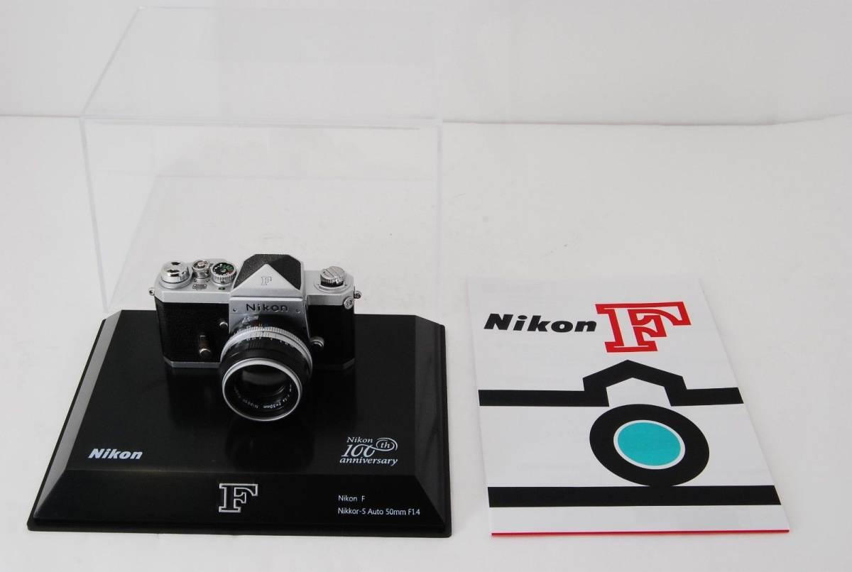新品同様 限定受注生産 Nikon ニコン 100周年 ミニチュアカメラ ニコンF マニュアル_画像6