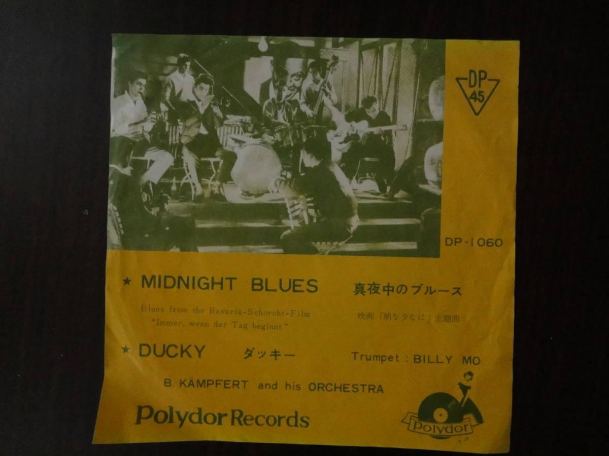 """美盤 映画""""朝な夕なに"""" 主題歌「真夜中のブルース」 EPレコード_画像1"""