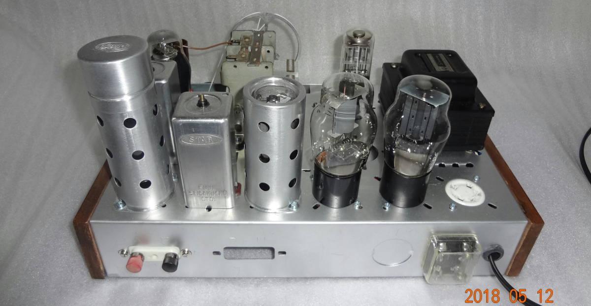 ST管5球スーパー+フィールドコイルスピーカー 部品取りや実験用などに(ジャンク扱い)_画像3