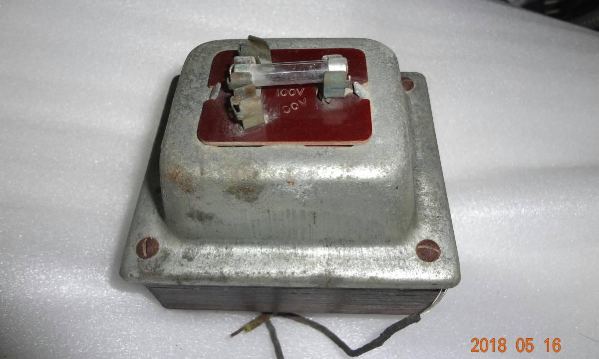 ラジオから取り外した古い電源トランスです(ジャンク扱い)_画像6