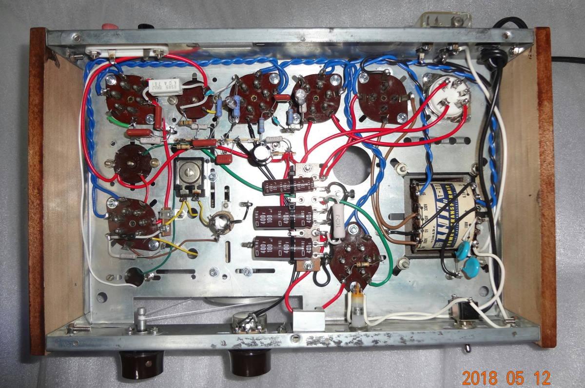 ST管5球スーパー+フィールドコイルスピーカー 部品取りや実験用などに(ジャンク扱い)_画像2