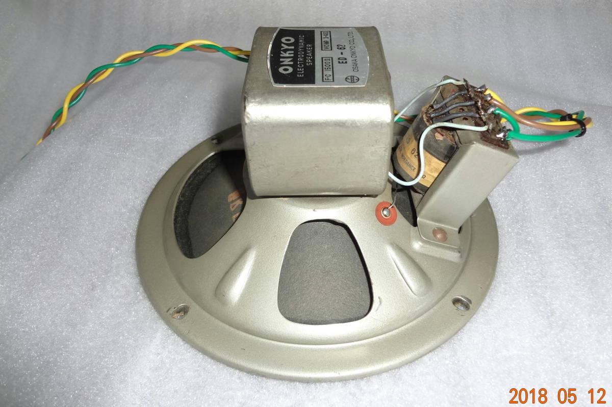 ST管5球スーパー+フィールドコイルスピーカー 部品取りや実験用などに(ジャンク扱い)_画像5