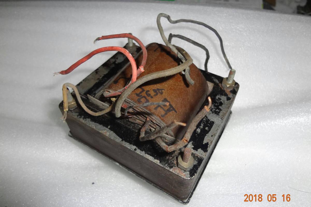 ラジオから取り外した古い電源トランスです(ジャンク扱い)_画像7