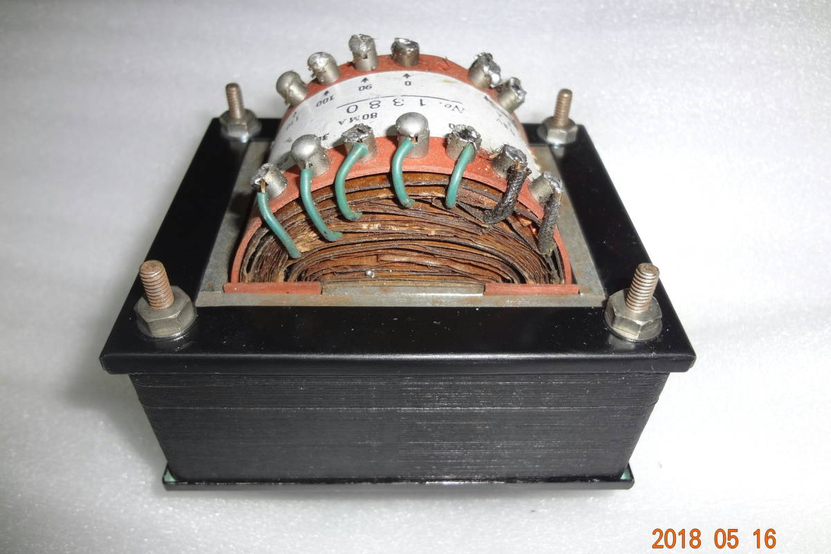 ラジオから取り外した古い電源トランスです(ジャンク扱い)_画像4