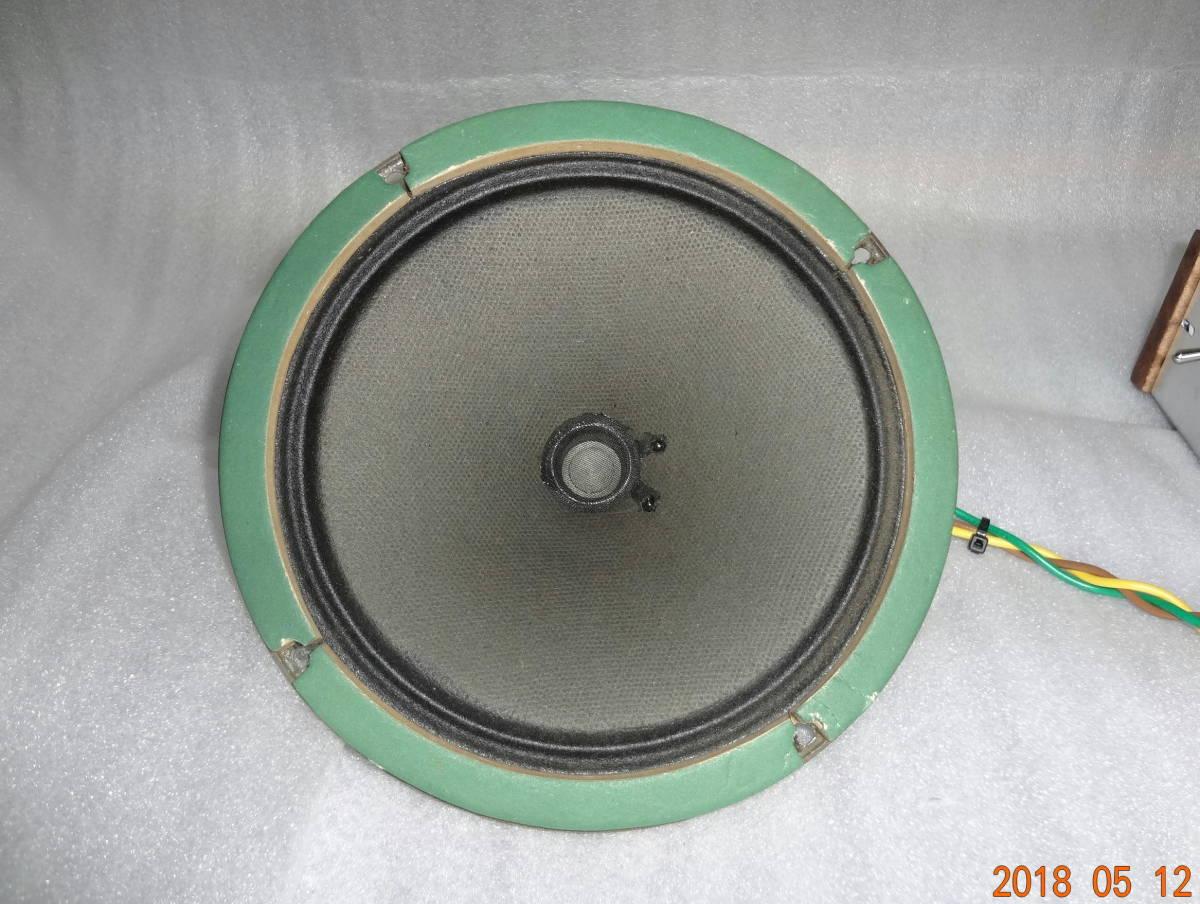 ST管5球スーパー+フィールドコイルスピーカー 部品取りや実験用などに(ジャンク扱い)_画像4