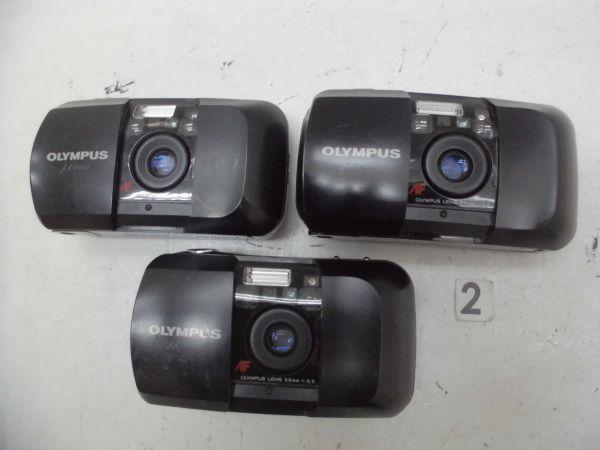 FC77EA OLYMPUS μ [MJU:] フィルムカメラ まとめて ジャンク 消費税0円_画像3