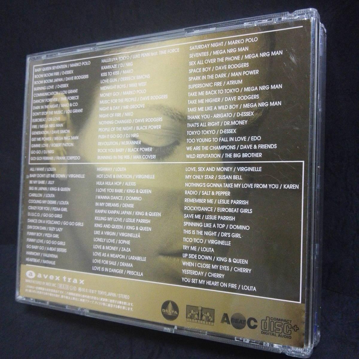 オムニバス(Various Artists) - スーパー・ユーロビート VOL.217(SUPER EUROBEAT VOL.217)