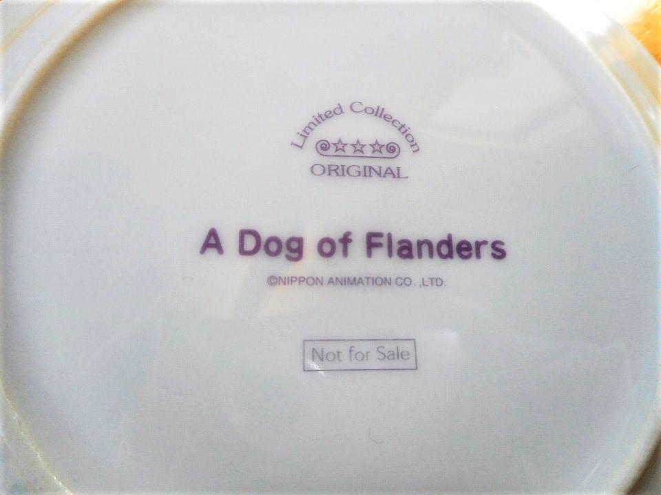 ♪☆【非売品/新品】☆世界名作劇場 フランダースの犬 プレート 皿 絵皿 B0045_画像5