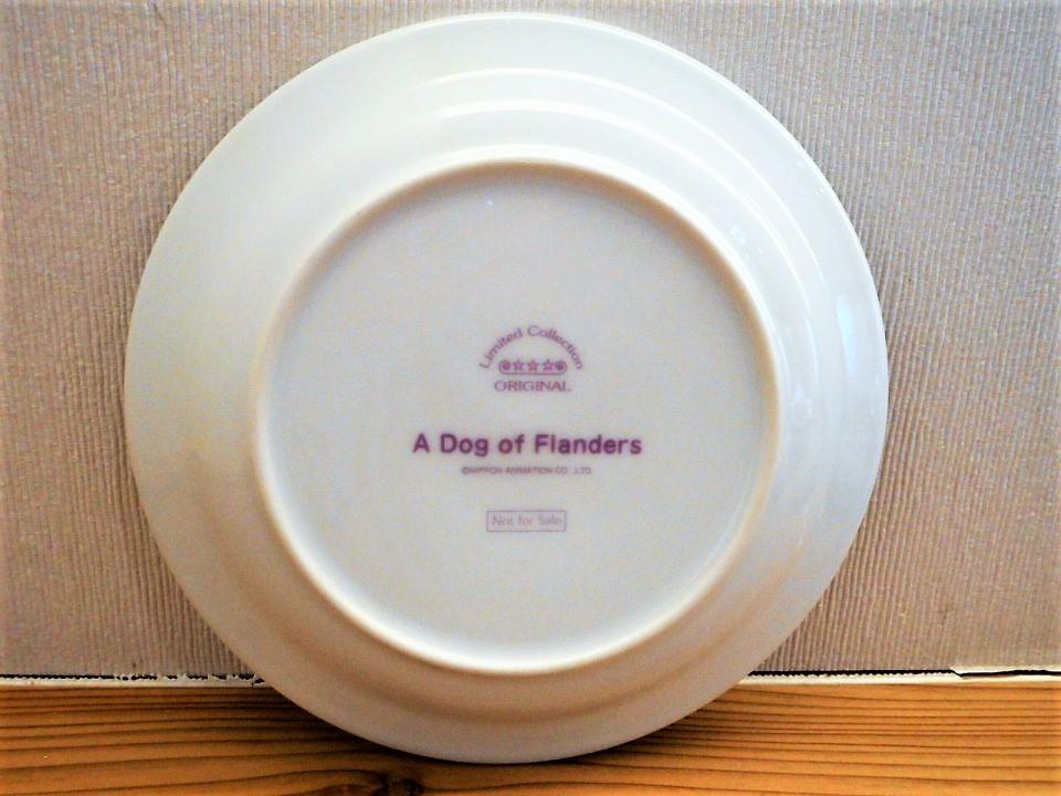 ♪☆【非売品/新品】☆世界名作劇場 フランダースの犬 プレート 皿 絵皿 B0046_画像4