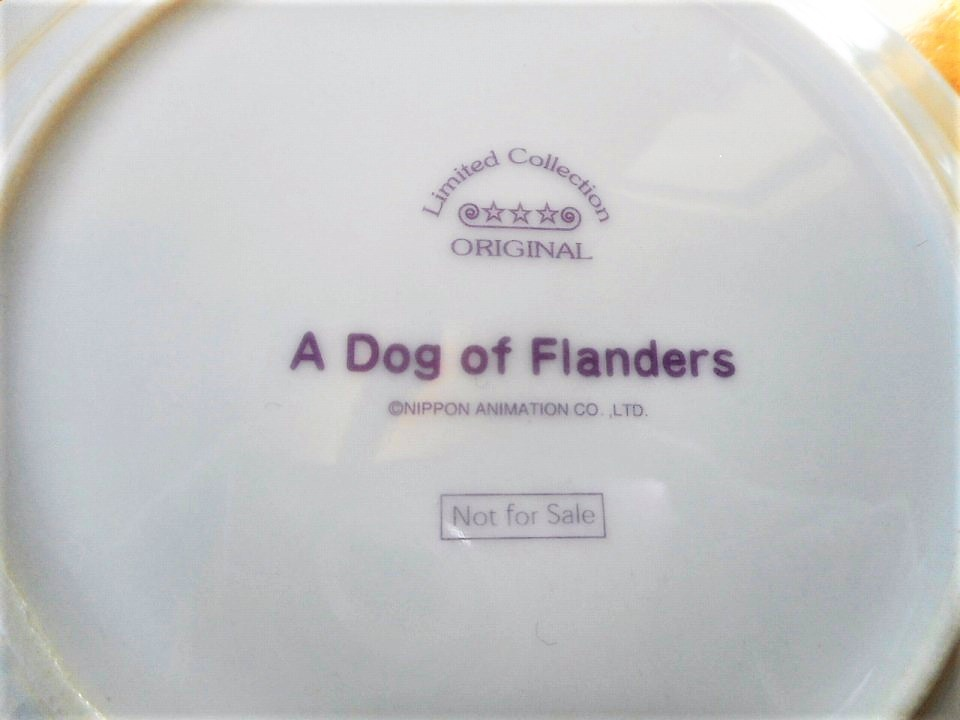 ♪☆【非売品/新品】☆世界名作劇場 フランダースの犬 プレート 皿 絵皿 B0046_画像5