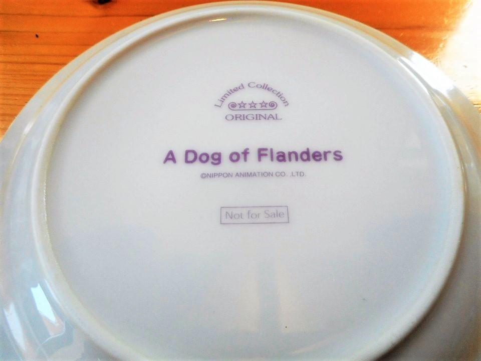 ♪☆【非売品/新品】☆世界名作劇場 フランダースの犬 プレート 皿 絵皿 B0048_画像5