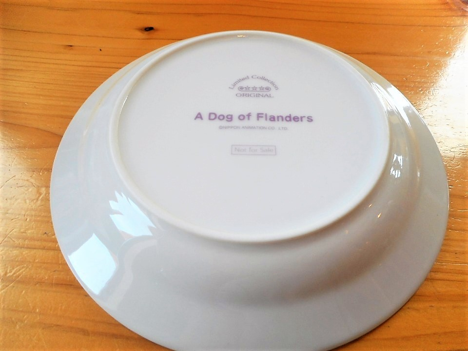 ♪☆【非売品/新品】☆世界名作劇場 フランダースの犬 プレート 皿 絵皿 B0048_画像6