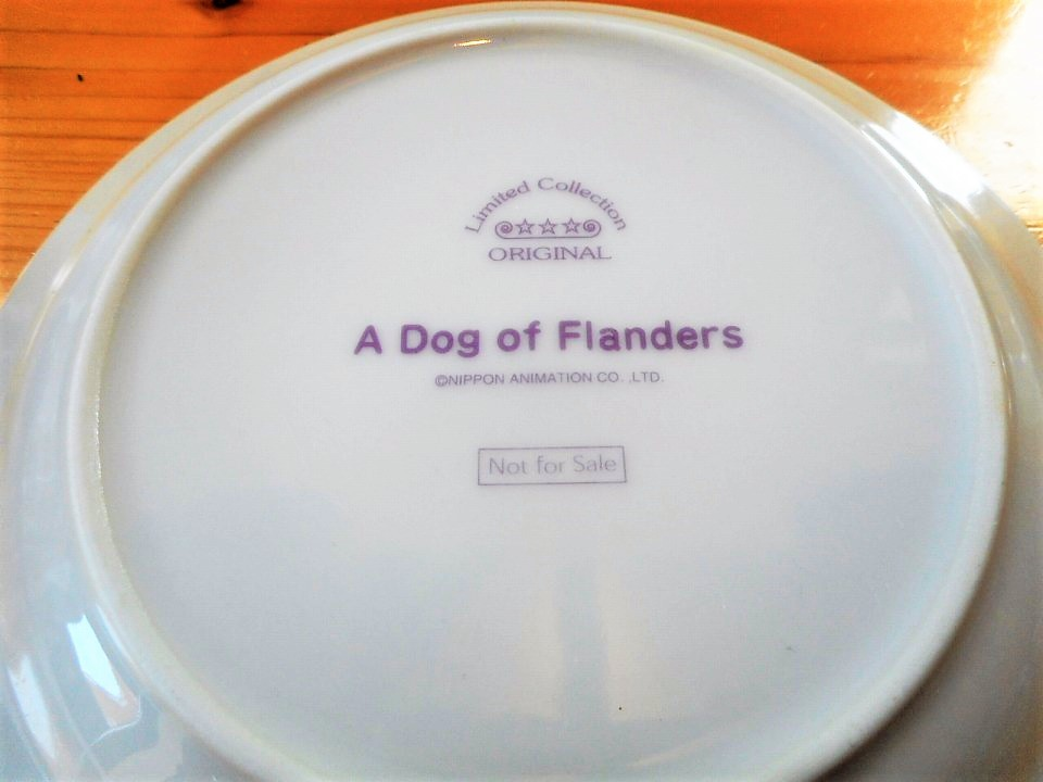 ♪☆【非売品/新品】☆世界名作劇場 フランダースの犬 プレート 皿 絵皿 B0049_画像6