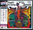 Dance Classic ★ Kool&The Gang / Spirit Of The Boogie