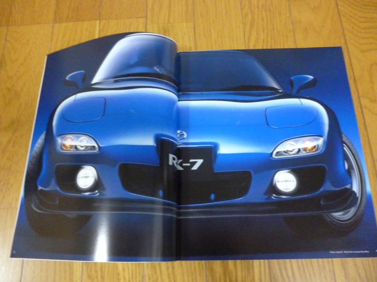マツダ RX-7 カタログ 1998年 12月版_画像2