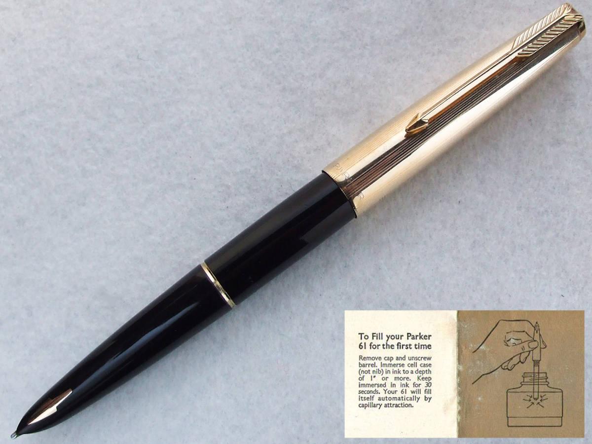 ◆クーゲル◆1958年製 パーカー61万年筆 12金キャップ 14金KM USA◆ 1958 Parker 61 12ct cap 14ct KM nib USA◆_画像7